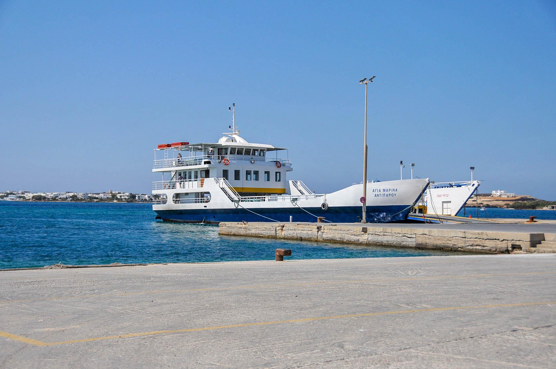 How to get to Antiparos from Paros